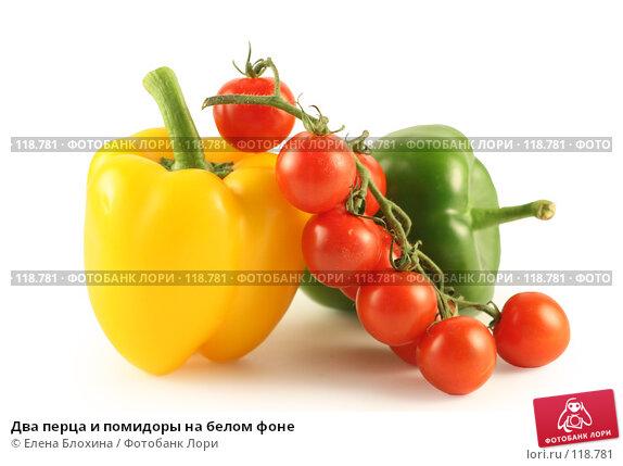 Два перца и помидоры на белом фоне, фото № 118781, снято 24 июля 2007 г. (c) Елена Блохина / Фотобанк Лори