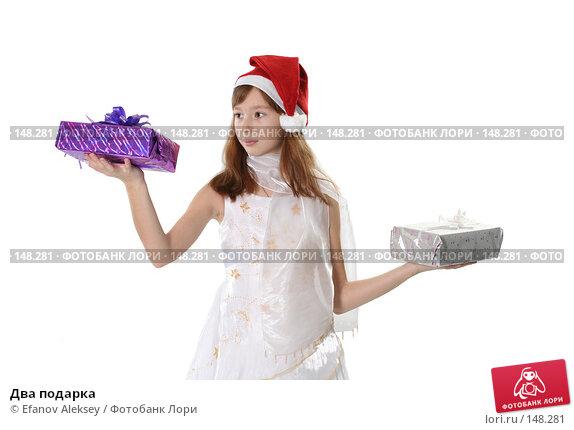Купить «Два подарка», фото № 148281, снято 1 декабря 2007 г. (c) Efanov Aleksey / Фотобанк Лори