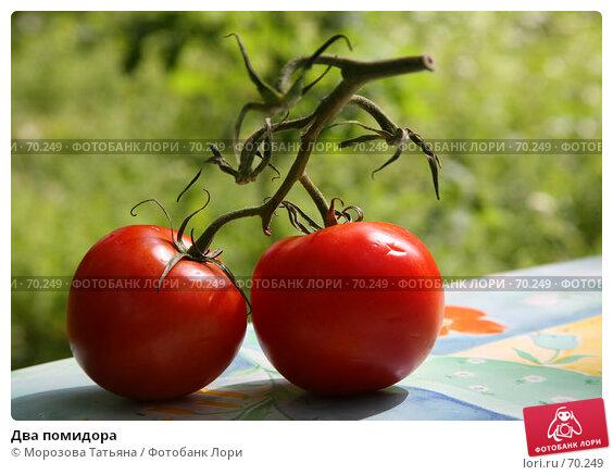 Два помидора, фото № 70249, снято 18 июня 2007 г. (c) Морозова Татьяна / Фотобанк Лори
