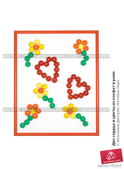 Два сердца и цветы из конфет в раме, фото № 173217, снято 11 января 2008 г. (c) Мельников Дмитрий / Фотобанк Лори