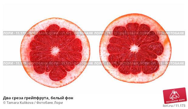 Два среза грейпфрута, белый фон, фото № 11173, снято 21 октября 2006 г. (c) Tamara Kulikova / Фотобанк Лори