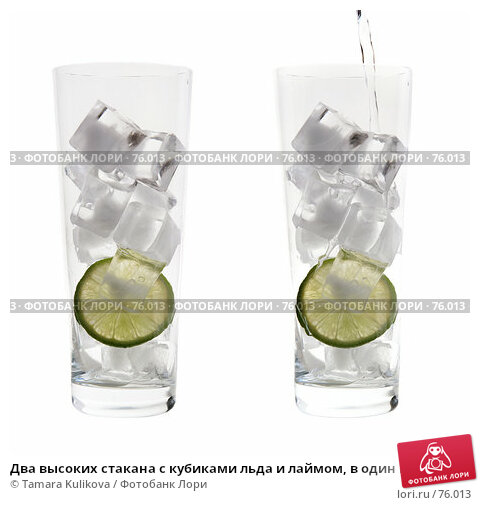 Два высоких стакана с кубиками льда и лаймом, в один из них наливается вода, фото № 76013, снято 25 августа 2007 г. (c) Tamara Kulikova / Фотобанк Лори