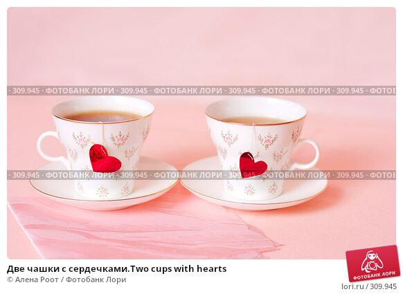 Две чашки с сердечками.Two cups with hearts, фото № 309945, снято 7 марта 2007 г. (c) Алена Роот / Фотобанк Лори