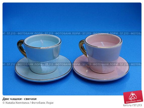Две чашки - свечки, эксклюзивное фото № 57213, снято 28 июня 2007 г. (c) Natalia Nemtseva / Фотобанк Лори