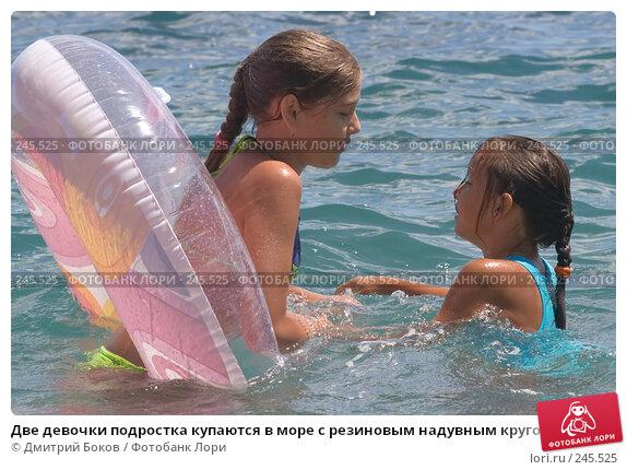 Две девочки подростка купаются в море с резиновым надувным кругом, фото № 245525, снято 21 июня 2007 г. (c) Дмитрий Боков / Фотобанк Лори