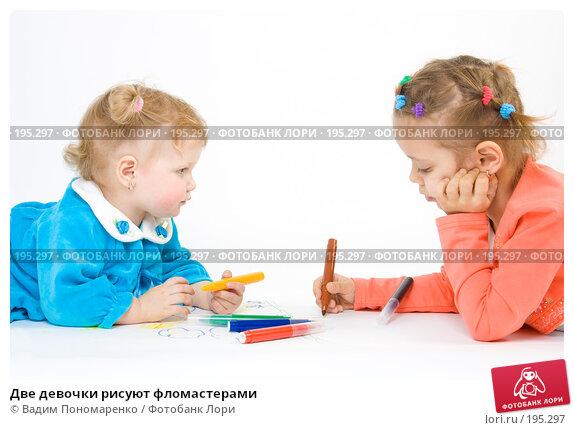 Две девочки рисуют фломастерами, фото № 195297, снято 19 января 2008 г. (c) Вадим Пономаренко / Фотобанк Лори