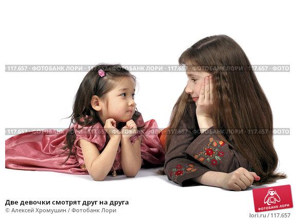 Две девочки смотрят друг на друга, фото № 117657, снято 22 марта 2007 г. (c) Алексей Хромушин / Фотобанк Лори