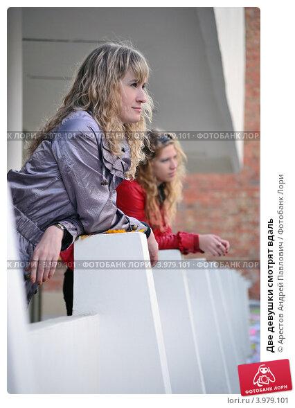 Купить «Две девушки смотрят вдаль», фото № 3979101, снято 19 октября 2008 г. (c) Арестов Андрей Павлович / Фотобанк Лори