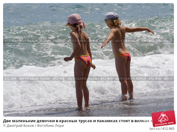 Девочка трусики пляж