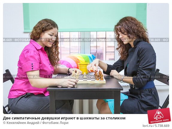Картинки по запросу фото девушки играют в шахматы