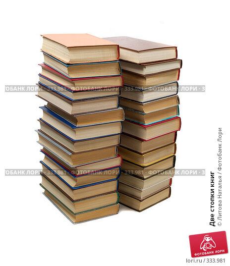 Две стопки книг, фото № 333981, снято 3 мая 2007 г. (c) Литова Наталья / Фотобанк Лори