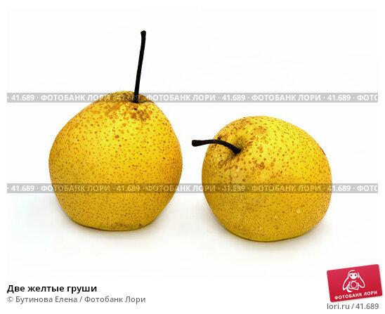 Две желтые груши, фото № 41689, снято 23 марта 2007 г. (c) Бутинова Елена / Фотобанк Лори