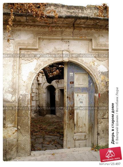 Купить «Дверь в старом доме», фото № 23497, снято 13 ноября 2006 г. (c) Валерий Шанин / Фотобанк Лори