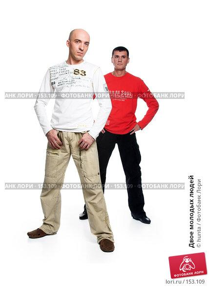 Двое молодых людей, фото № 153109, снято 21 августа 2007 г. (c) hunta / Фотобанк Лори