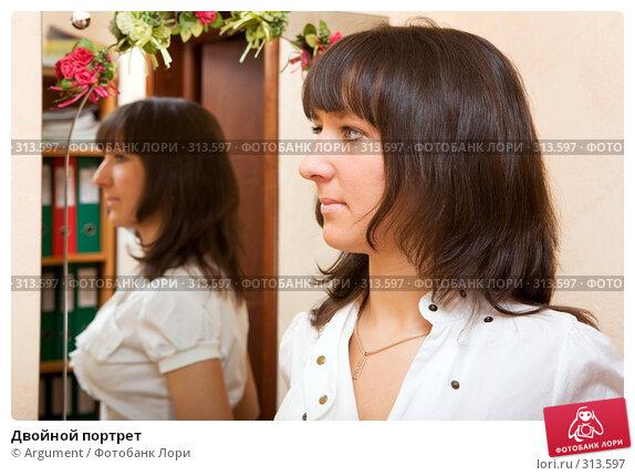 Двойной портрет, фото № 313597, снято 27 февраля 2008 г. (c) Argument / Фотобанк Лори