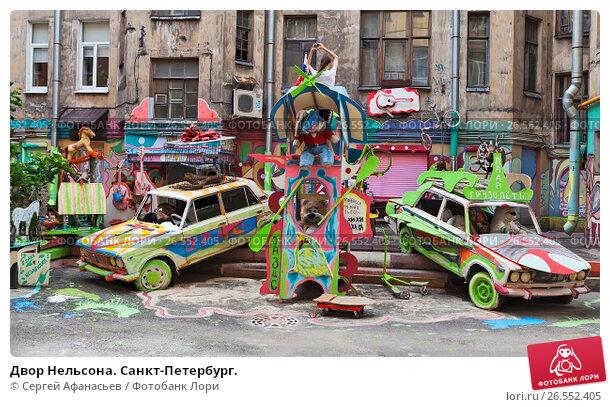 Купить «Двор Нельсона. Санкт-Петербург.», эксклюзивное фото № 26552405, снято 18 июня 2017 г. (c) Сергей Афанасьев / Фотобанк Лори