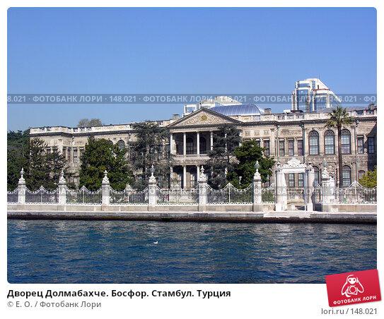 Дворец Долмабахче. Босфор. Стамбул. Турция, фото № 148021, снято 14 апреля 2007 г. (c) Екатерина Овсянникова / Фотобанк Лори
