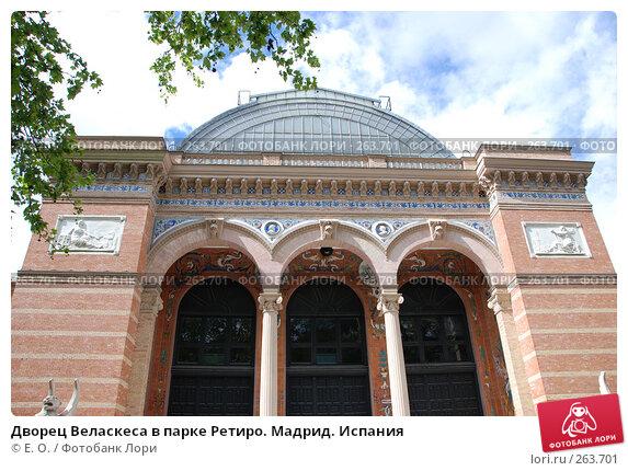 Дворец Веласкеса в парке Ретиро. Мадрид. Испания, фото № 263701, снято 20 апреля 2008 г. (c) Екатерина Овсянникова / Фотобанк Лори