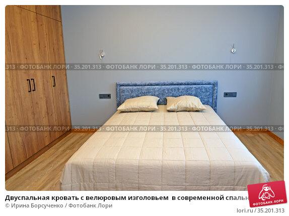 Двуспальная кровать с велюровым изголовьем  в современной спальне. Стоковое фото, фотограф Ирина Борсученко / Фотобанк Лори