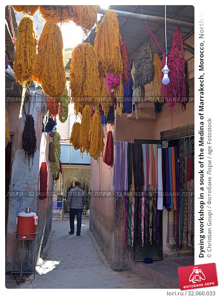 Dyeing workshop in a souk of the Medina of Marrakech, Morocco, North West Africa. Стоковое фото, фотограф Christian Goupi / age Fotostock / Фотобанк Лори