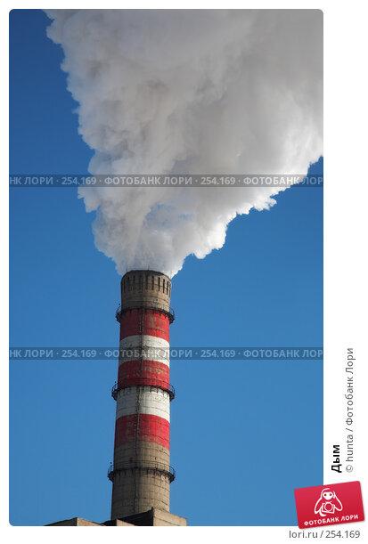 Дым, фото № 254169, снято 16 марта 2008 г. (c) hunta / Фотобанк Лори