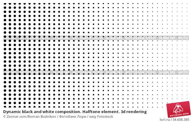 Dynamic black and white composition. Halftone element. 3d rendering. Стоковое фото, фотограф Zoonar.com/Roman Budnikov / easy Fotostock / Фотобанк Лори