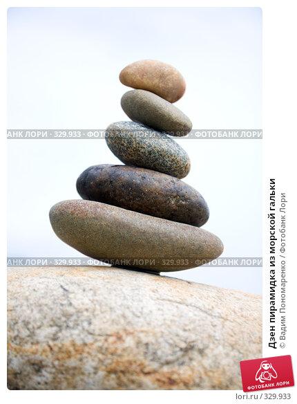 Дзен пирамидка из морской гальки, фото № 329933, снято 15 июня 2008 г. (c) Вадим Пономаренко / Фотобанк Лори