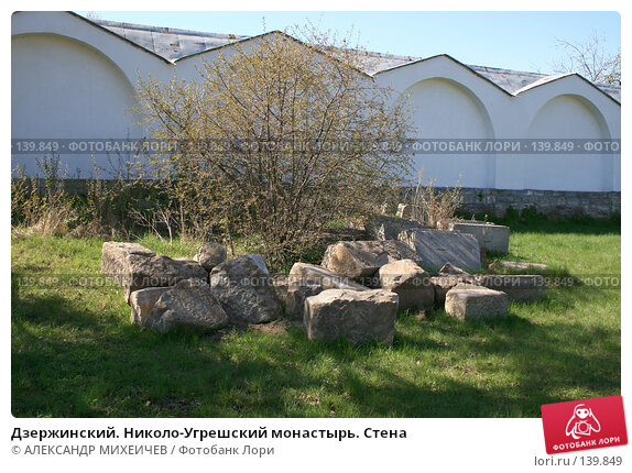 Дзержинский. Николо-Угрешский монастырь. Стена, фото № 139849, снято 6 мая 2007 г. (c) АЛЕКСАНДР МИХЕИЧЕВ / Фотобанк Лори