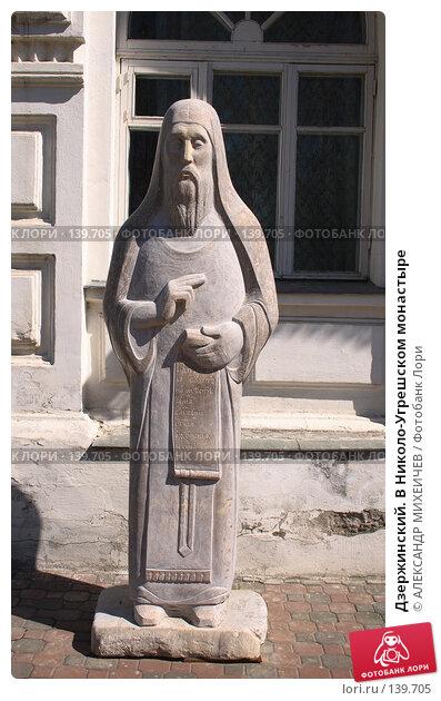 Дзержинский. В Николо-Угрешском монастыре, фото № 139705, снято 6 мая 2007 г. (c) АЛЕКСАНДР МИХЕИЧЕВ / Фотобанк Лори