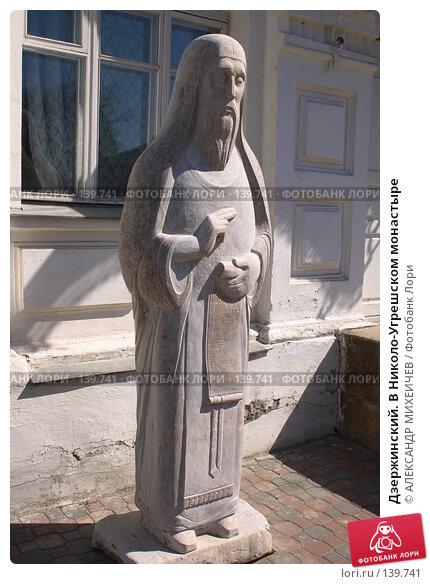 Дзержинский. В Николо-Угрешском монастыре, фото № 139741, снято 6 мая 2007 г. (c) АЛЕКСАНДР МИХЕИЧЕВ / Фотобанк Лори