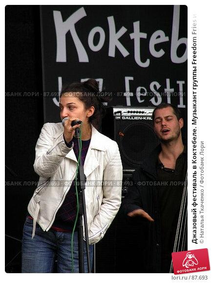 Джазовый фестиваль в Коктебеле. Музыкант группы Freedom Fries и солистка - Fatima Spar, фото № 87693, снято 26 февраля 2017 г. (c) Наталья Ткаченко / Фотобанк Лори