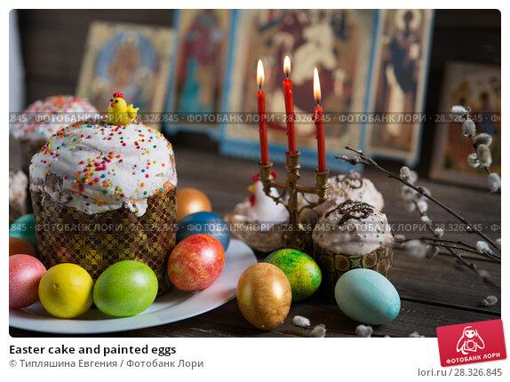 Купить «Easter cake and painted eggs», фото № 28326845, снято 14 апреля 2018 г. (c) Типляшина Евгения / Фотобанк Лори