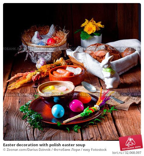 Easter decoration with polish easter soup. Стоковое фото, фотограф Zoonar.com/Darius Dzinnik / easy Fotostock / Фотобанк Лори