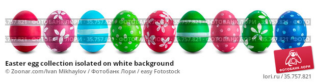 Easter egg collection isolated on white background. Стоковое фото, фотограф Zoonar.com/Ivan Mikhaylov / easy Fotostock / Фотобанк Лори