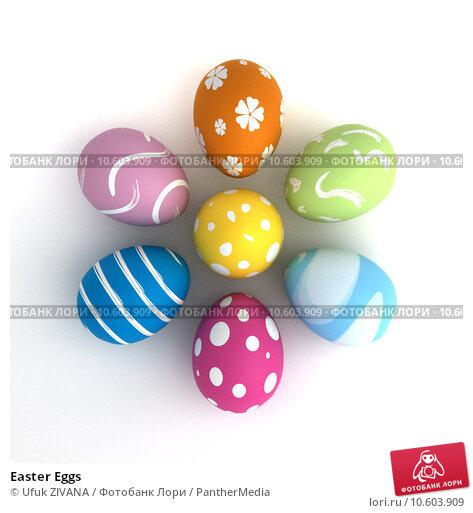 Easter Eggs. Стоковое фото, фотограф Ufuk ZIVANA / PantherMedia / Фотобанк Лори
