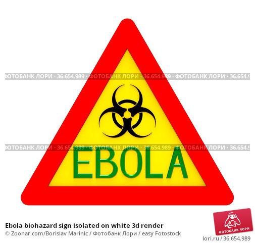Ebola biohazard sign isolated on white 3d render. Стоковое фото, фотограф Zoonar.com/Borislav Marinic / easy Fotostock / Фотобанк Лори
