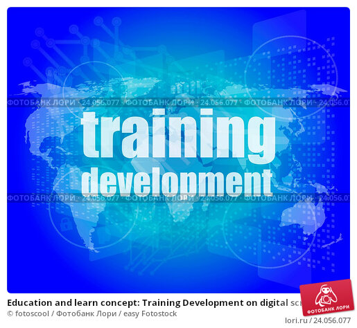 abstract on training and development Training and development the development of training programs has rather than a collection of abstract knowledge and.