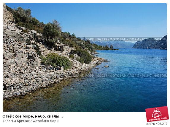 Купить «Эгейское море, небо, скалы...», фото № 96217, снято 10 сентября 2007 г. (c) Елена Бринюк / Фотобанк Лори