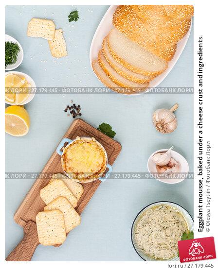 Купить «Eggplant mousse, baked under a cheese crust and ingredients.», фото № 27179445, снято 3 ноября 2017 г. (c) Olesya Tseytlin / Фотобанк Лори