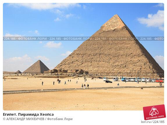 Египет. Пирамида Хеопса, фото № 224185, снято 25 февраля 2008 г. (c) АЛЕКСАНДР МИХЕИЧЕВ / Фотобанк Лори