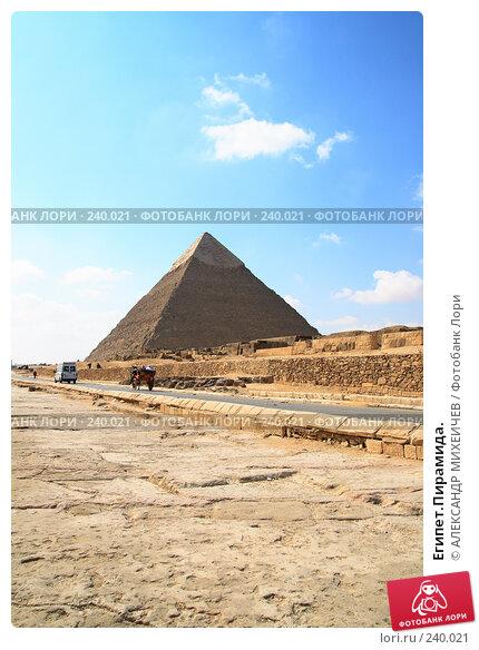 Купить «Египет.Пирамида.», фото № 240021, снято 25 февраля 2008 г. (c) АЛЕКСАНДР МИХЕИЧЕВ / Фотобанк Лори