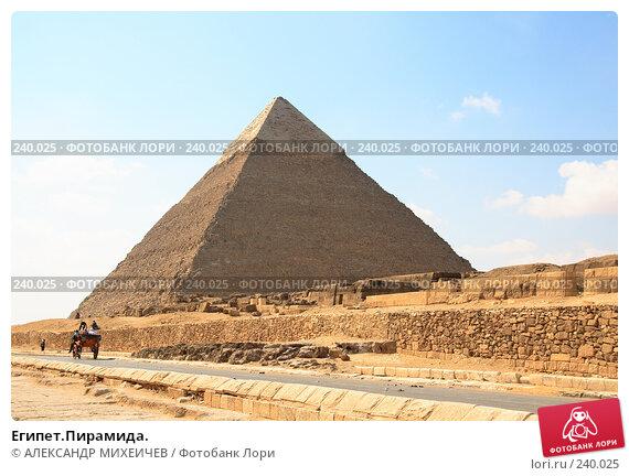 Египет.Пирамида., фото № 240025, снято 25 февраля 2008 г. (c) АЛЕКСАНДР МИХЕИЧЕВ / Фотобанк Лори