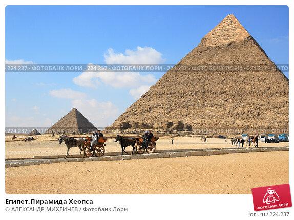 Египет.Пирамида Хеопса, фото № 224237, снято 25 февраля 2008 г. (c) АЛЕКСАНДР МИХЕИЧЕВ / Фотобанк Лори