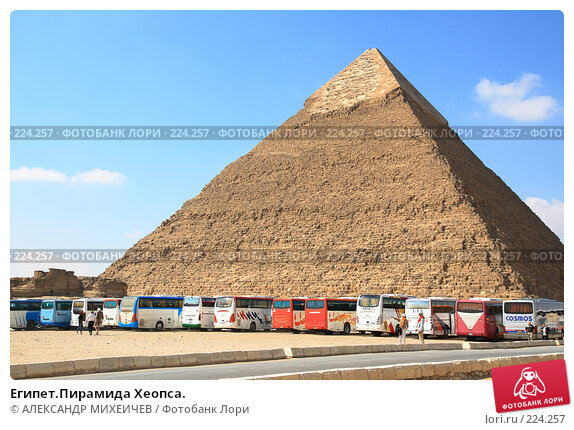 Египет.Пирамида Хеопса., фото № 224257, снято 25 февраля 2008 г. (c) АЛЕКСАНДР МИХЕИЧЕВ / Фотобанк Лори