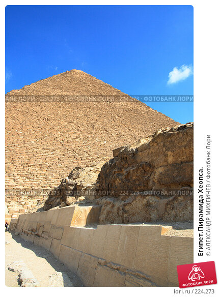 Египет.Пирамида Хеопса., фото № 224273, снято 25 февраля 2008 г. (c) АЛЕКСАНДР МИХЕИЧЕВ / Фотобанк Лори