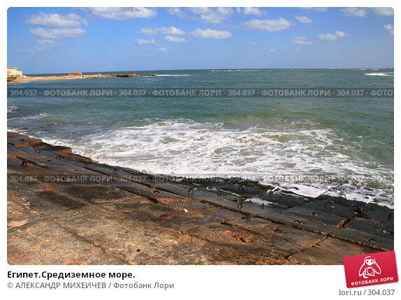Египет.Средиземное море., фото № 304037, снято 26 февраля 2008 г. (c) АЛЕКСАНДР МИХЕИЧЕВ / Фотобанк Лори
