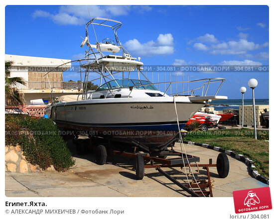 Египет.Яхта., фото № 304081, снято 26 февраля 2008 г. (c) АЛЕКСАНДР МИХЕИЧЕВ / Фотобанк Лори