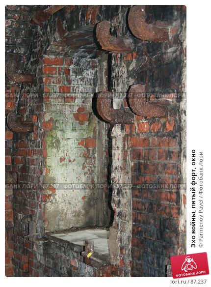 Эхо войны, пятый форт, окно, фото № 87237, снято 7 сентября 2007 г. (c) Parmenov Pavel / Фотобанк Лори