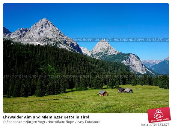 Купить «Ehrwalder Alm und Mieminger Kette in Tirol», фото № 34133877, снято 3 июля 2020 г. (c) easy Fotostock / Фотобанк Лори