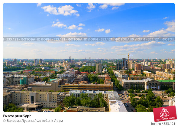 Екатеринбург, фото № 333121, снято 23 июня 2008 г. (c) Валерия Потапова / Фотобанк Лори
